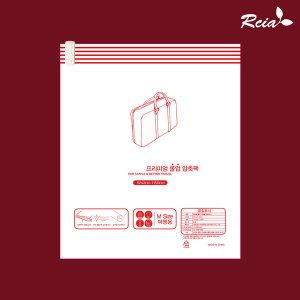 롤업형 압축팩 중형(42X50)_1P 여행용 캐리어 이주하짱