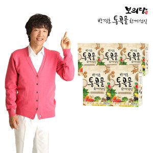 박경호 통곡물 한끼선식 5박스(총50포)