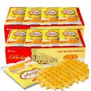 벨기 에그 버터 와플 2박스(총100PCS) 과자 대용량
