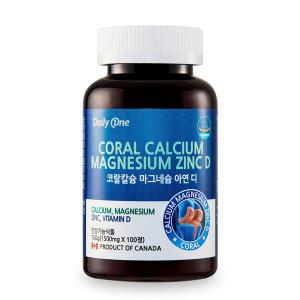 코랄칼슘 마그네슘 아연D 1병(100정) 캐나다산