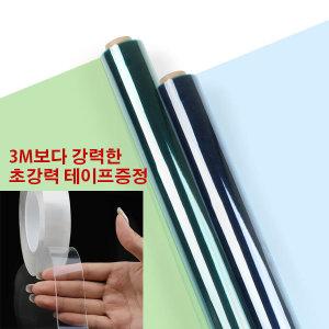 창문 사생활보호필름 유리문시트지 유리창썬팅