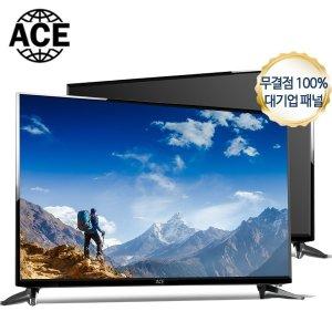 에이스 22형 FHD TV 모니터겸용 소형 가성비 고화질TV