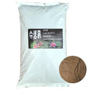 수생흙 (약 20L) - 수생상토 수련분갈이 연꽃기르기