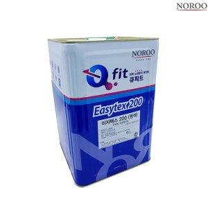 이지텍스 200 외부용 수성페인트 흰색 18L-상도 도장