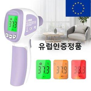 유럽인증正品AS가능 레이저비접촉적외선 신생아체온계