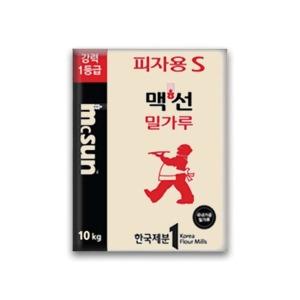 맥선 피자용S 1등급 강력 밀가루 업소용 10kg