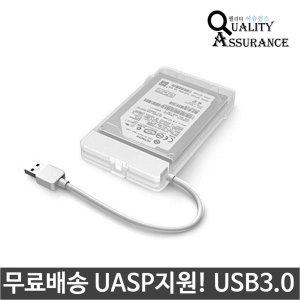 Q6G HDD SSD SATA 2.5인치 USB3.0 외장하드케이스 2TB