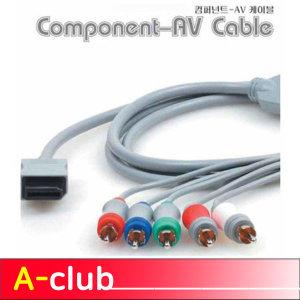 닌텐도 Wii 컴포넌트 AV 케이블 / 위 컨퍼넌트-(기본)