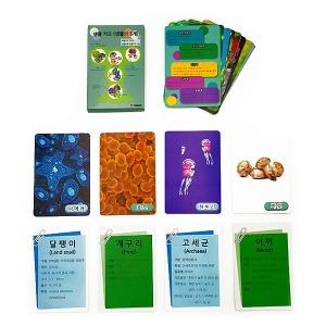 생물사진카드25종/학생용/생물의5계카드/JS-45409