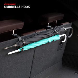 SUV전용 차량용 듀얼 우산걸이 자동차 트렁크정리함