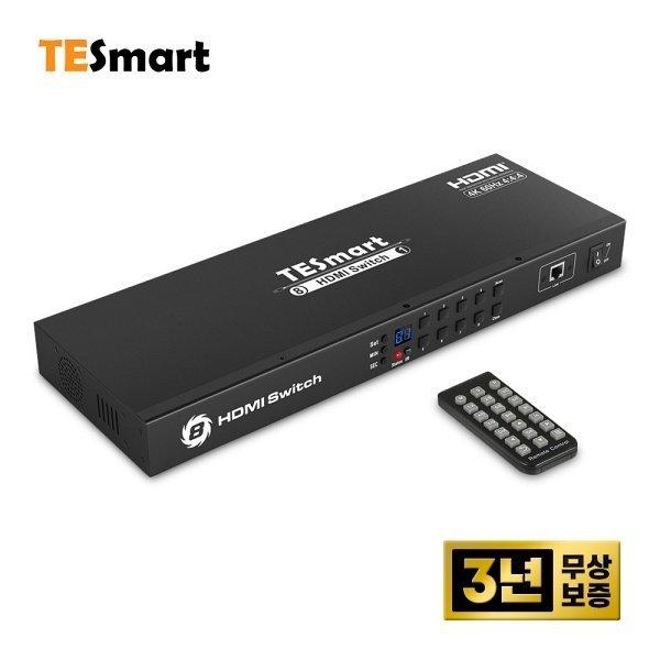 티이스마트 8포트 HDMI 4K 60Hz 선택기 HSW0801A1U