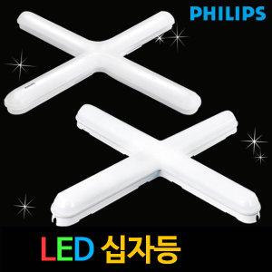 국산 LED십자등 LED방등 LED거실등 LED트윈등 형광등