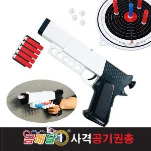 금메달 사격 공기권총 / 장남감 총 에어소프트건