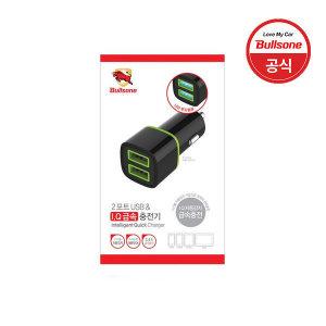 차량용 2포트 USB IQ급속충전기