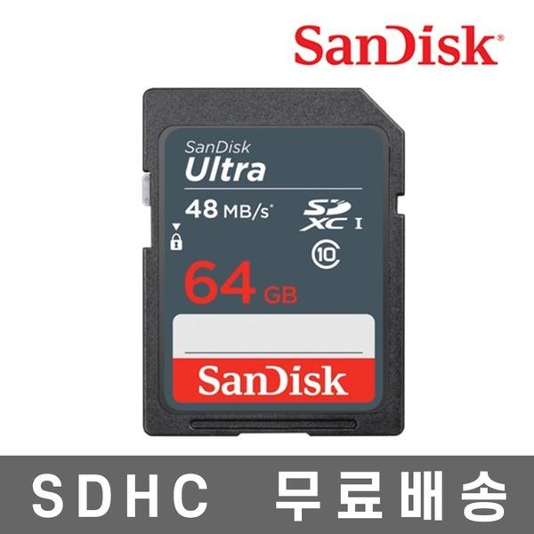 Ultra SDXC 64GB class10 울트라 메모리카드