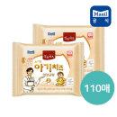 상하 유기농 아기치즈 2단계 18g x 110매 /상하치즈