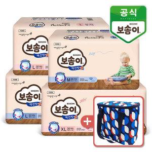 (현대Hmall)보솜이 액션핏 팬티 기저귀 4팩 + 보냉백 증정