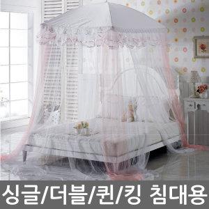 고급 침대모기장/캐노피모기장/사각모기장/공주모기장