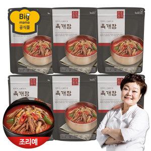 이혜정의 육개장 500g 6팩 (특가/무배)