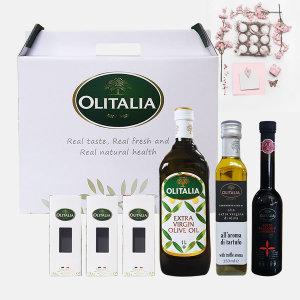 올리타리아 스승의날 선물 올리브+발사믹+트러플 세트
