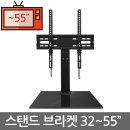 TV거치대 티비 다이 스탠드 LG 삼성호환 Y440