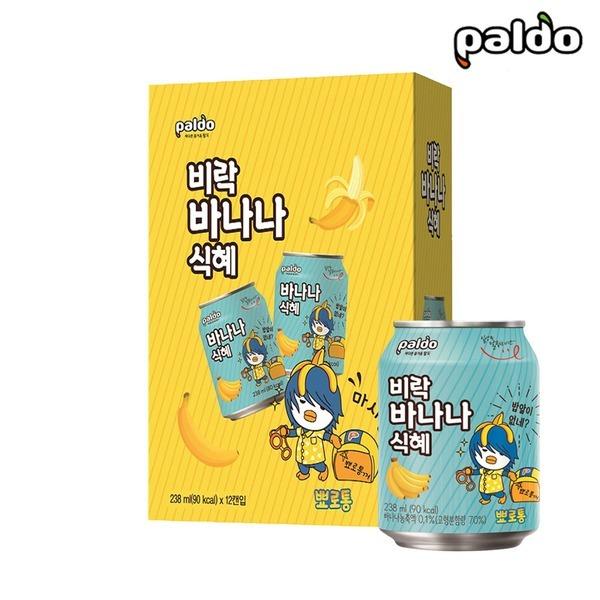 비락바나나식혜 238ml 12캔(1박스)