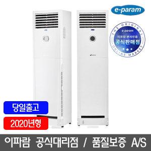이파람 수냉식 에어컨 파워냉방 PW-F24CA 실외기없음