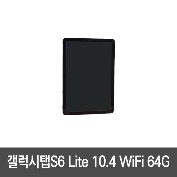 삼성 갤럭시탭S6 Lite 10.4 WiFi 64GB (+북커버) FC