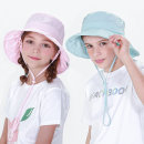 UV 와이어 경량 버킷햇 4종(택1) 아동 성인용