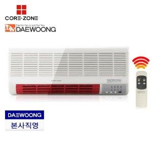 대웅 PTC 리모컨벽걸이 온풍기(고급형)/WINDPIA-1408