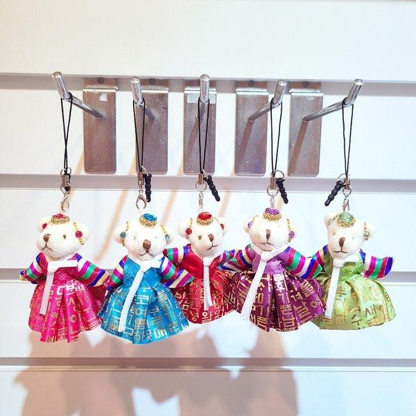 한복 곰돌이 핸드폰 고리 인형 한국기념품 외국인선물