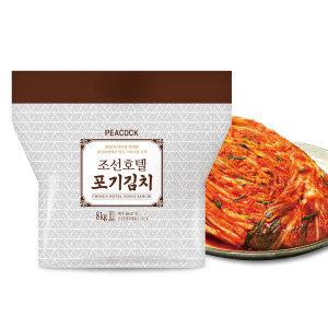 조선호텔 포기김치 8kg (+추가쿠폰)