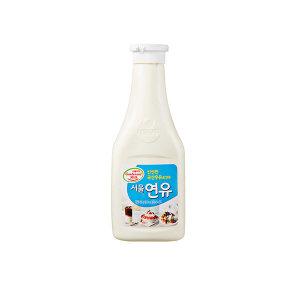 서울우유 서울연유 500g x 20개