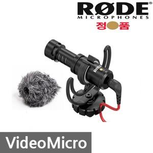 RODE VideoMicro 정품 비디오마이크로/카메라마이크