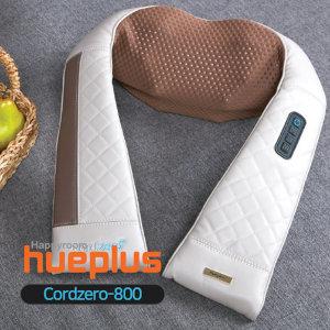 휴플러스) Premium 목어깨 안마기 CORDZERO-800(무선)