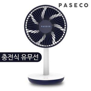 파세코 PDF-AB9060WN 네이비 탁상용 충전식 유무선 선풍기/최대 12시간/미니선풍기/DC모터/7엽