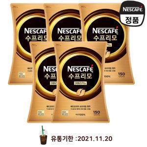 네스카페 수프리모 리필150gx5봉/원두커피