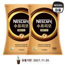 네스카페 수프리모리필 150gx2봉/원두커피/커피믹스