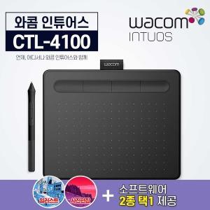 인튜어스 CTL-4100 와콤 타블렛 블랙에디션 당일발송