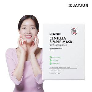 닥터제이준 센텔라 심플 마스크 10매 - 상품 이미지
