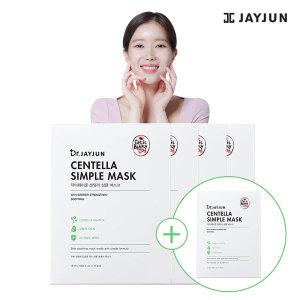 제이준 센텔라 심플 마스크 10매x4세트(총40매)+10매 - 상품 이미지