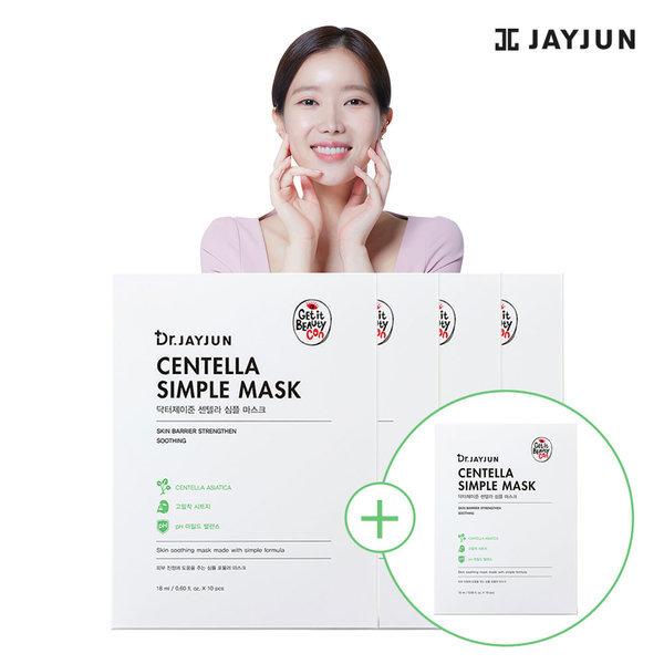 제이준 센텔라 심플 마스크 10매x4세트(총40매)+10매