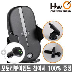 HC300KR 차량용 무선 고속 충전거치대 스마트폰충전기