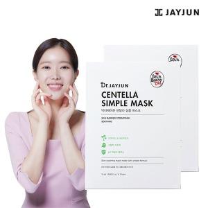 닥터제이준 센텔라 심플 마스크10매x2개+10매 증정