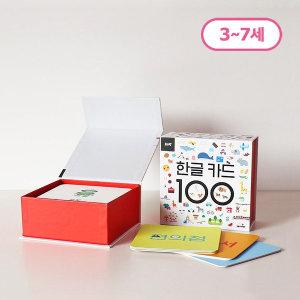 뮤고랑 한글 카드 100 ㅣ낱말을 인지하고 관심 갖기 시작한 우리 아이 첫 한글 낱말 카드