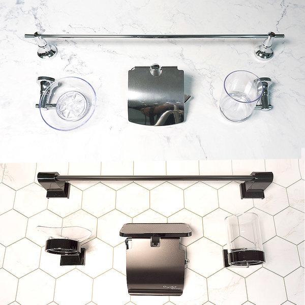 무타공 접착식 욕실 악세사리세트 4종 크롬 악세사리