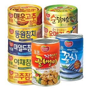 동원참치x10개/살코기/고추/사조/닭가슴살/스팸