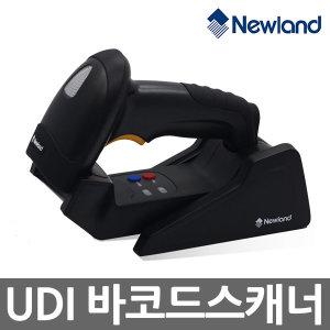 의료기기 UDI 무선 HIBC 바코드리더기 NLS-HR32BT
