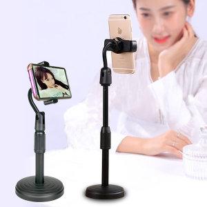 OMT 스마트폰 휴대폰 거치대 높이 각도조절 OSA-FL20