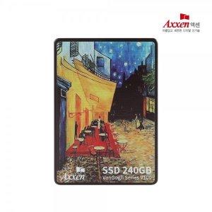 (컴파파) Axxen  Van Gogh Series V100 SSD 240GB TLC